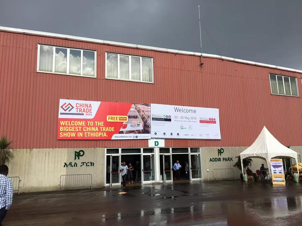 YABO-Join in the biggest China trade show in Ethiopia,Addis Ababa - Yabo Hotel Furniture-1