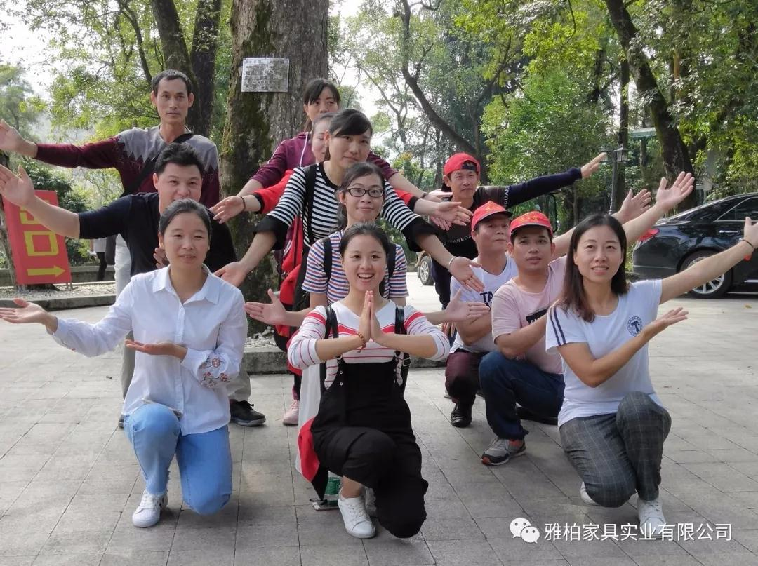 YABO-News About Happy Work And Happy Life- Guangdong Yabo Furniture Industry Co-12