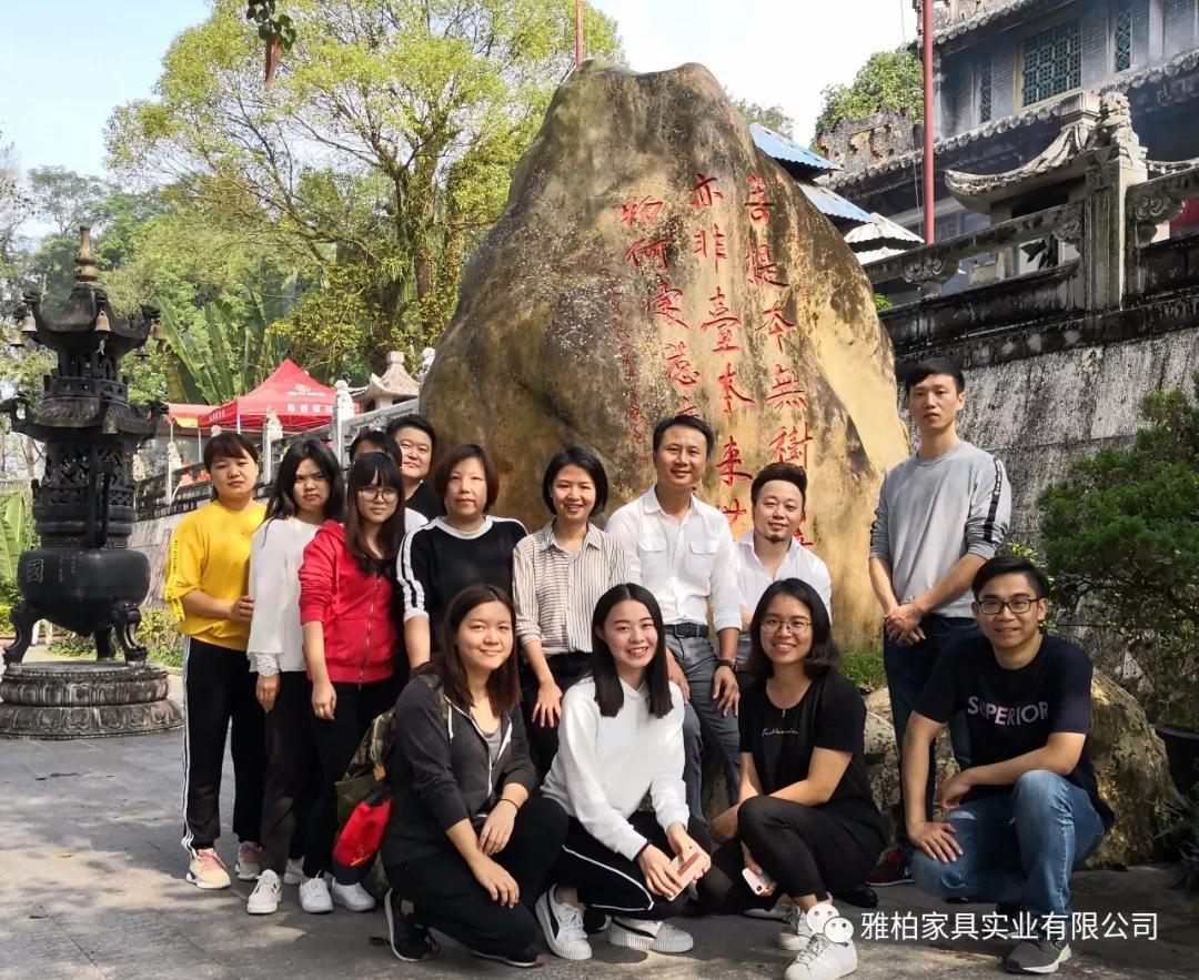 YABO-News About Happy Work And Happy Life- Guangdong Yabo Furniture Industry Co-13
