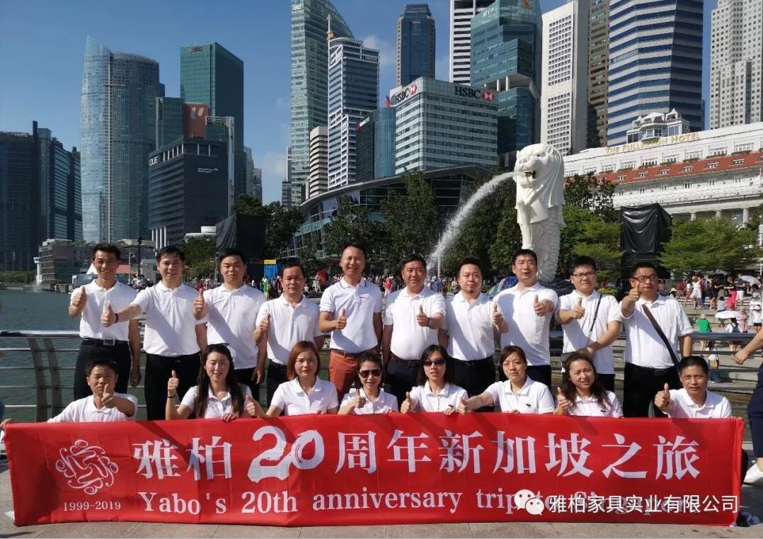 YABO-Hospitality Furniture-congratulatios On Yabo's 20th Anniversary-3