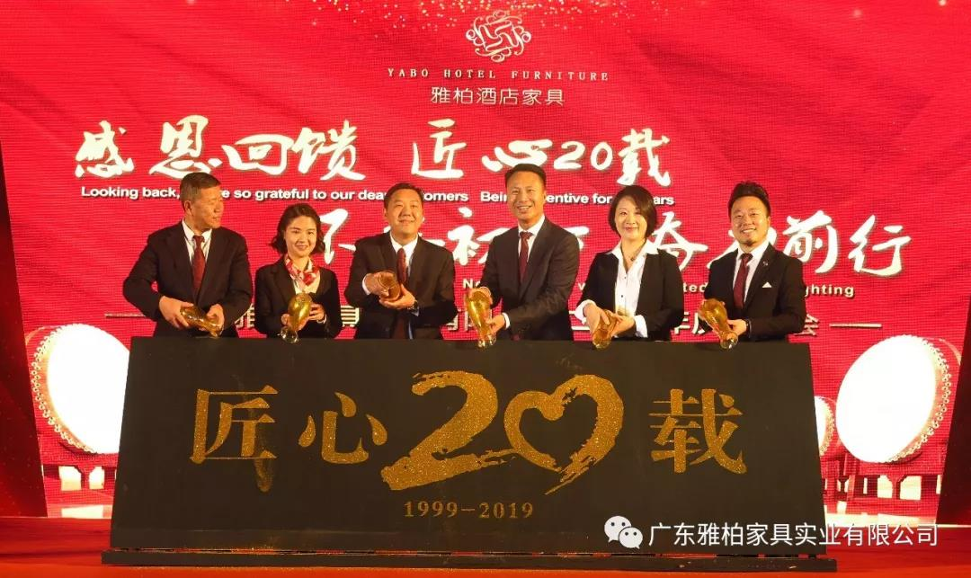 YABO-Hotel Motel Furniture-wind And Rain Way-soiree For Yabo 20th Birthday-2