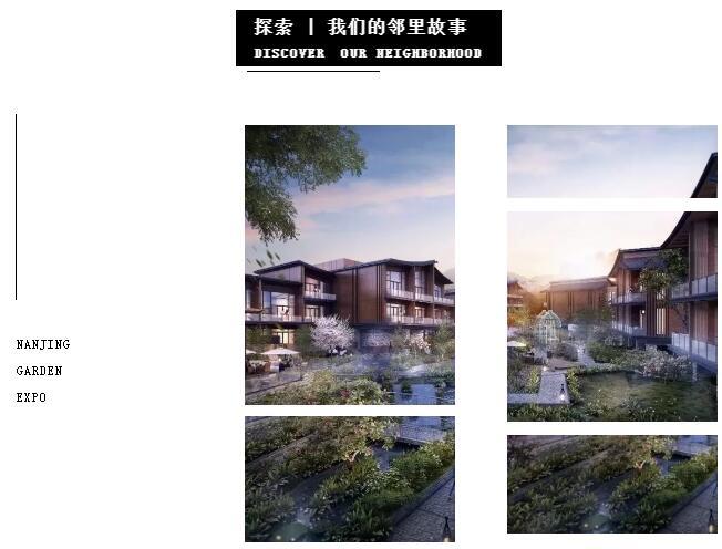 news-YABO-HOTEL INDIGO NANJING GARDEN EXPO WILL BE OPENED SOON-img-2